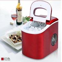 Trituradores de hielo SHAVERS 1PC15kgs / 24h 220V Pequeño Cubo de la casa de la fabricación de productos para uso doméstico para uso doméstico, bar, cafetería Hicon