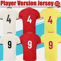 플레이어 버전 컵 글꼴 레드 축구 유니폼 3 옐로우 2021/2022 남자 성인 EPL 세속적 인 새 집 빨간색 축구 셔츠 21/22 멀리 베이지 축구 제복을 사용자 정의