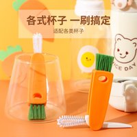 Cup cover cleaning brush lunch box rubber ring concave milk bottle pacifier vacuum cup gap