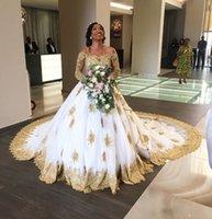 ألف خط الذهب الدانتيل فساتين الزفاف ل العروس النيجيري 2021 كنيسة الشرق الأوسط الأفريقي متواضعة بأكمام طويلة ثوب الزفاف