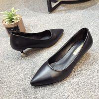 Dress Shoes Women Cute Black Pu Leather Stiletto Heels Ladies Fashion Plus Size High Heel For Office