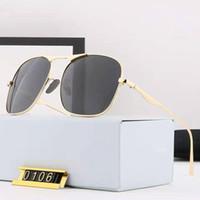 남자 선글라스 패션 여름 남성 여자 거리 선글라스 0106 UV400 5 색 고품질