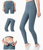 Gimnasio desgaste pantalón diseños alinear leggings yoga mujer yoga spandex material Lu mujeres leggings elástico fitness dama general medias completas entrenamiento
