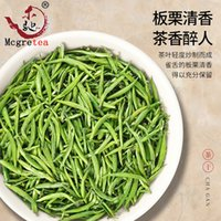 2021 HAUTE QUALITÉ Chinois Queshe Green Tea Frais Naturel Organic Que Elle 100g