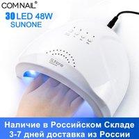 Secadores de unhas Comnail Ru Navio 30 LEDs Fast Secagem Auto Sensor Manicure Tools Terno para Todo Gel Base Top Coat 48W Sunone UV LED Lâmpada