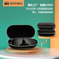 Sunglasses hard portable EVA glasses protective goggles storage case