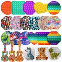 US Stock Rainbow pop vibring giocattolo camuffamento sensoriale sensoriale bolla fidget sensoriale speciale ha bisogno di ansia stress reliever per gli impiegati