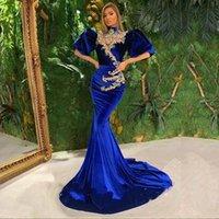 2022 Royal Blue Velvet Evening Mermaid Dress High Neck Lace Appliques Lady Formal Prom Gown Robe De Soiree Celebrity Vestidos Fiesta Custom Made