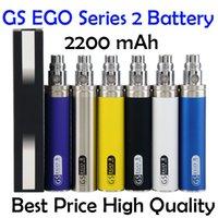 Autentica GS EGO II 2200mAh Batteria E Sigarette Kgo Una settimana Evod Twist II Vision 2 Batteria per Ego CE4 T3S MT3 Atomizer Penna Vape
