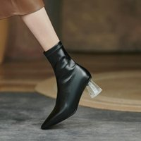 Boots Large Size44 Women PU Leather Short Elastic Autumn Sock Ankle Booties Clear Transparent Chunky High Heels Botines Femme