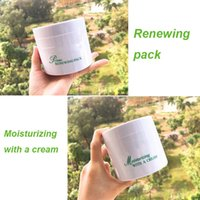Dropshipping Valmont Prime Renovación Paquete Felicidad Máscara facial Hidratante con una crema 200ml