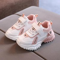 Athletic & Outdoor Size 21-30 Children Casual Shoes Soft Sole For Baby Boys And Girls Sport Sneakers Spring Autumn Kids Breathable Anti-Slip