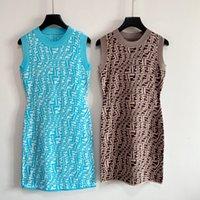 배송 무료 2021 가을 Khaki / 파란색 편지 인쇄 가을 여성용 드레스 브랜드 동일한 스타일 여성의 활주로 Dresses DH084