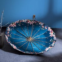 Umbrellas The Retro National Wind And Rain Umbrella 16 Bone Folding Rose Gold Glue Anti-ultraviolet Girl