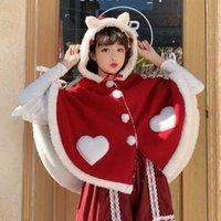 Women's Fur & Faux Kawaii Girls Cute Hoodies Women Pink Lolita Fleece Warm Cat Ears Hooded Cape with Heart Christmas Red Cosplay T