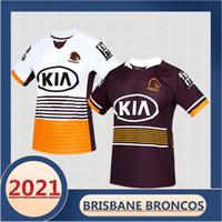 2021 Brisbane Broncos Rugby Home و Away Jersey Size: S-3XL-5XL الجودة مثالية. توصيل مجاني