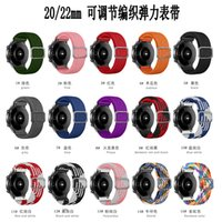 22mm 20 band for samsung Gear sport s3 s2 classic Frontier galaxy watch 46mm 42mm strap rubber huami amazfit bip huawei gt 2
