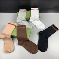 2021 Çorap Erkekler Nakış Pamuk Yün Streetwear Çorap Erkek Ve Kadınlar Için Tasarım Spor Çorap 5 Renk Karışık Yükleme 5 adet bir kutu