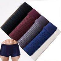 MenS Panties Underwear Boxers Shorts Men Slip Homme Boxershort Underpants Mesh Breathable Bamboo Fiber Boxer Summer Solid Color