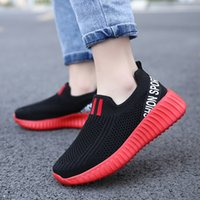 Kids Designers Shoes Fashion Kid Running Sneakers Children Casual Shoes Lightweight Slip on Boys Designer Shoes Breathable Mesh