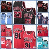 23 m Mens Scottie 33 Pippen gioventù Dennis 91 Rodman Kids ChicagoBull 2020 20201 Nuova Jersey di pallacanestro Uomo bianco