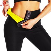 Women's Shapers GUUDIA Waist Trainer Pants Neoprene Sweating Body Shaper Pant Slimming Weight Loss Trousers Thermo Workout Corsets Fitness