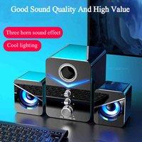 MC D221 Computer Audio Cable Desktop Laptop Bluetooth Speaker Subwoofer Home Broadcast Three Speakers High Volume