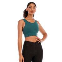 حمالات الصدر الرياضية للمرأة دعم سلس سلس عالية التأثير لليوجا رياضة تجريب اللياقة