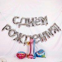 Decoración de fiesta 32 pulgadas Número Ruso Feliz cumpleaños Carta Foil Balloons Decoraciones Regalos para niños Bolas de aire inflables Suministros