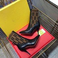 Роскошь 2021 Открытый Сексуальная Мода Женские Ботинки Плоские Вязаные Носки 9.5см Дышащаяся Натягивающая Натяжной Нойк Ной