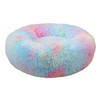 Cat Beds & Furniture Round Bed House Soft Plush Pet Dog Basket Cushion Sleeping Sofa Accessories