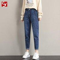 Jeans de mujer de cintura alta para mujeres 2021 Primavera / estilo otoño delgado y suelto Harlan Turnip Pantalones Tubos rectos Papá
