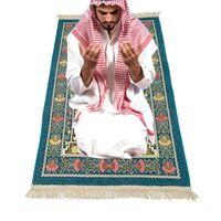 Tappeti 875A Portable portatile Preghiera Preghiera Thick Islamic Turco Chenille Praying Mat vintage foglie floreali modello tessuto nappa coperta