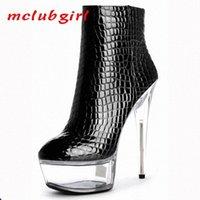 Mclubgirl 15 cm Super High Heel Club Einfache Hohe und Niedrige Stiefel Vier Jahreszeiten Grid PU Kurzstiefel LYP C 120 1 Schuhe zum Verkauf billig CO D2RK #