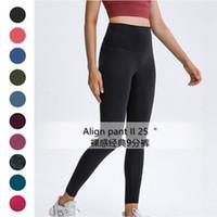 Pantalones de yoga Mujeres altamente elastic de tela flexible en funcionamiento Ligero de Nude Sensación de yoga Pantalones de yoga Fitness Wear Ladies LU-32 Marca Leggings Completos