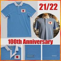 21 22 Japonya 100. Yıldönümü Futbol Formaları Rahat Pamuk Mavi T-shirt 2021 2022 Futbol Gömlek Tsubasa Atom Karikatür Numarası Yazı Tipleri Üst Tayland Kalite Üniforma