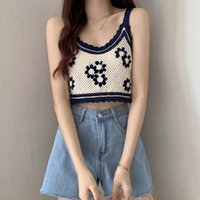 Women's Tanks & Camis 2021 Summer Vintage Sweet Tank Top Women Sleeveless Breathable Flower Embroidery Hollow Short Vest