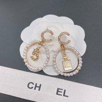 Designer women orecchini uomo orecchino No.5 orecchino a cerchio orecchino di lusso lettere di lusso gioielli perla intrecciata oro 18 carati orecchini oro regalo partito D2109104HL