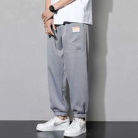 Mens Casual Sweatpants 2021 Men Loose Joggers Pants Elastic Waist Ankle Banded Male Sportswear Trousers Hip Hop Clothing