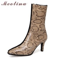 Meotina Mid-Calf Boots Women Shoes Snake Print High Heel Short Boots Square Toe Stiletto Heels Female Boots Winter Apricot 43 210608