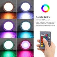 Ultra Bright Round RGB RGB LED Downlight 5W 10W 15W Alumínio Luz Luz Para Down Light AC220V 240V Reservado Luz De Controle Remoto Luz