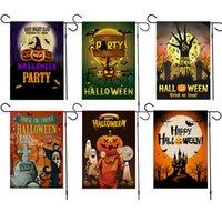 Decorazioni da giardino Bandiere personalizzate Palo Interno Outdoor Outdoor Home Decor Prato Bandiera Holder Display Stand Banner Pumpkin Haunted House Halloween ZJTL0137