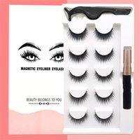 Natural 5 pairs of False Eyelashes magnetic eye lashes set simulation magnetic 3d fake eyelashes with Liquid eyeliner and tweezers