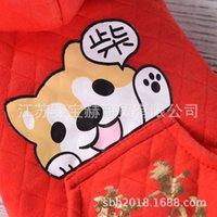 السنة الجديدة الأحمر ارتداء كبير أفخم أجش الفراء الذهبي الخريف والشتاء كلب صغير تيدي سميكة سترة دافئة TR0W