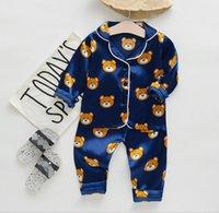 Весна осень дизайнер Детская пижама наборы детская одежда для девочек мальчиков, детский мультфильм медведь дома носить двухсектура набор длинные рукава костюм ребенка