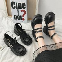 Dress Shoes Ankle Strap Lolita Mary Jane Women Platform Wedges Patent Leather Black Gothic Round Toe Chunky Heels