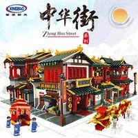 Bâtiment Xingbao Bâtiment Zhonghua Street StreetsCape Série Chinoise Style Ancienne Architecture Assemblée Assemblée Petites Briques de particules