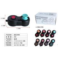 Controladores de jogo Switch switch toy stress aliviar o brinquedo jogo de brinquedo decompia com string e caixa fwf7590