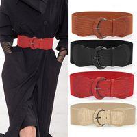 أحزمة 74 سنتيمتر فو الجلود حزام واسعة حزام مطاطا الفرقة النساء ضئيلة الزخرفية لفستان مشد قابلة للتعديل الخصر cummerbund حزام