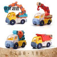 Jungen Demontage-Technik Candy Color Kinderspielzeugauto-Bagger-Diy-Mutter-Montage 6+